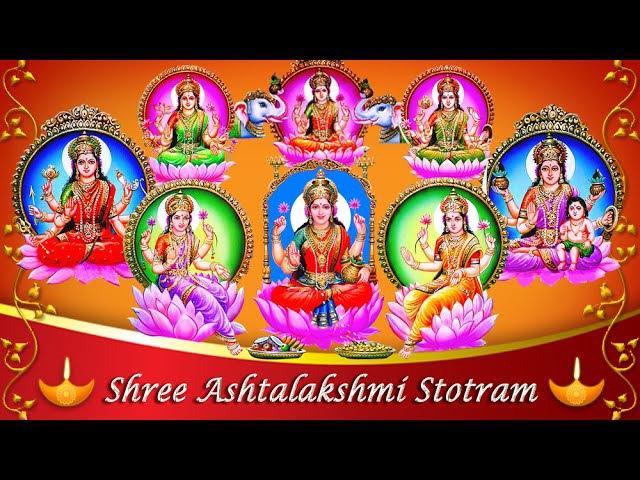 Ashtalakshmi Stotram Full Song With Lyrics Powerful अष्टलक्ष्मी स्तोत्र