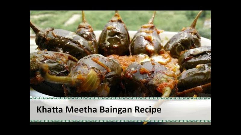 How To Make Khatte Meethe Baingan Recipe |Brinjal Recipe by Healthy Kadai
