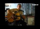 Дождь и я под гитару Евгений Осин
