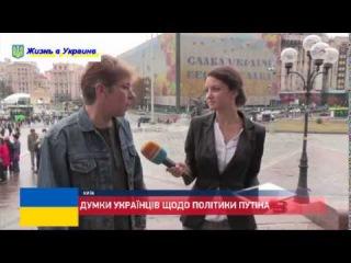 Саша Сотник в Киеве