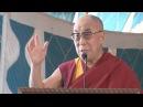 Далай лама об уверенности и целостной картине мира