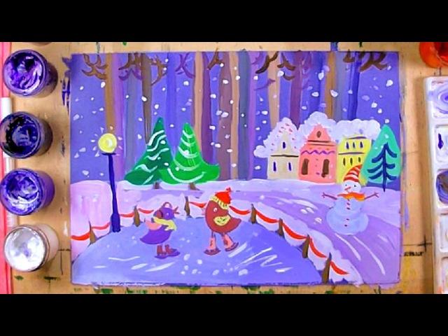 Как нарисовать зимний лес - урок рисования для детей от 5 лет. Дети рисуют поэтапно, гуашь.