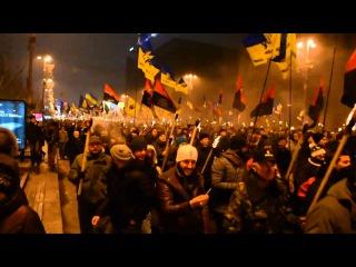 УКРАИНА КИЕВ Факельное шествие бандеровцев 01 января 2015 НОВОСТИ СЕГОДНЯ