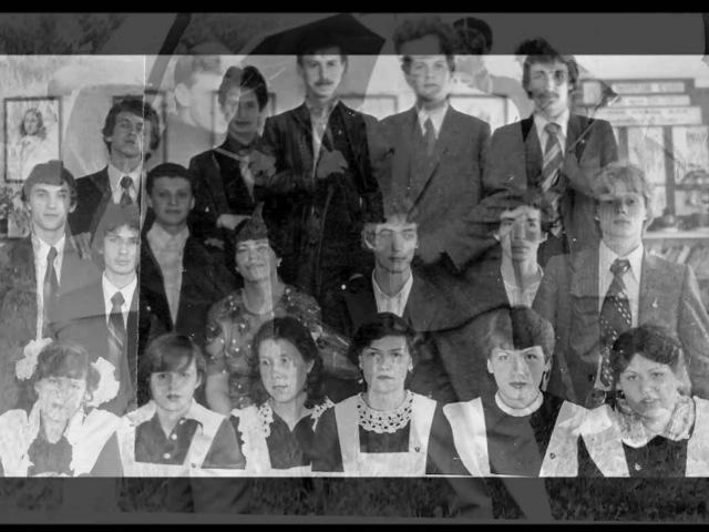 1975 - 1987.группаНежный Яд