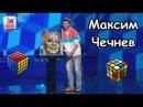 Украина мае талант 5 [Гала концерт] Максим Чечнев