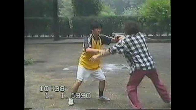Yiquan - China training trip 2000
