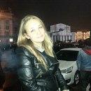 Анастасия Чернова фото #36