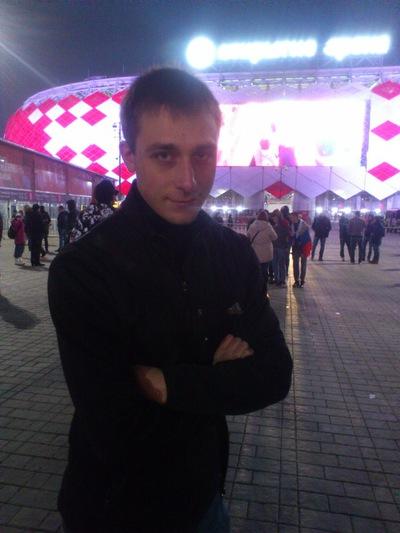Александр Мисютин