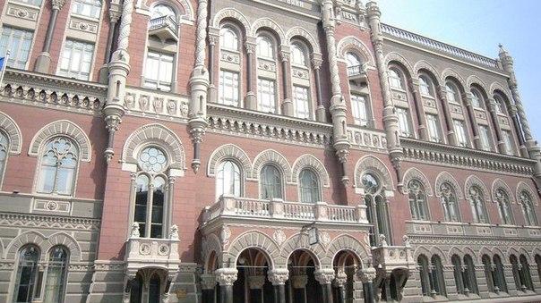 евразийский банк кредиты атырау