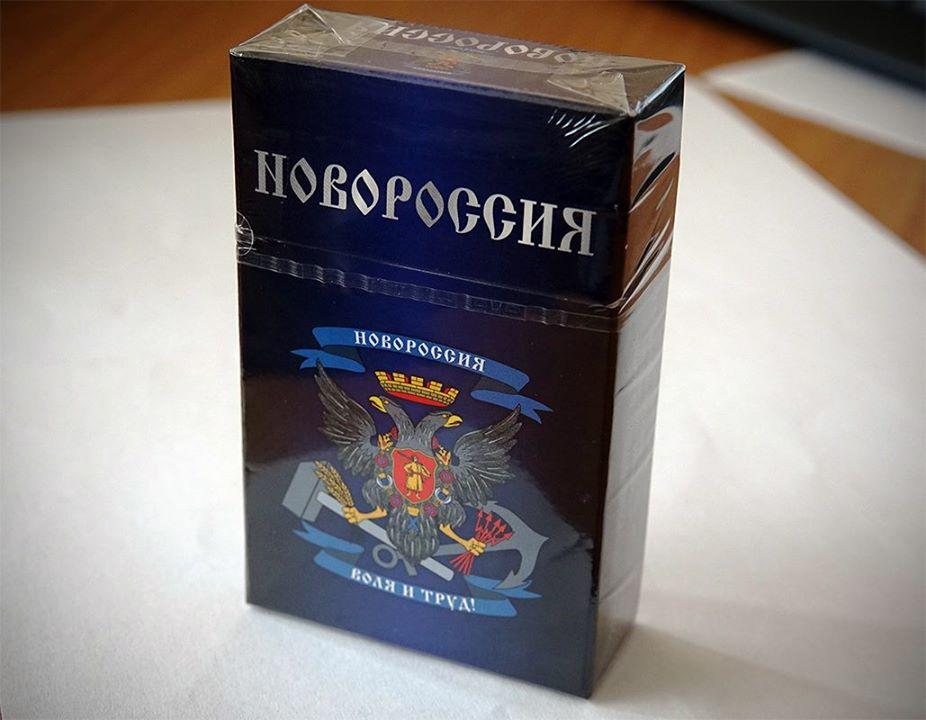 Вот такие сигареты Новороссия