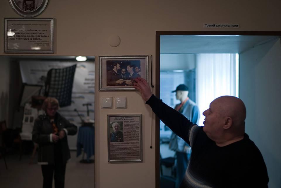 Донецкий дом фотографии Музей фотожурналистики и фототехники