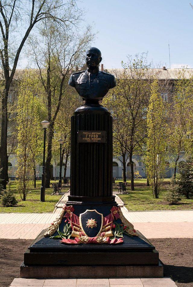Памятник Гурову