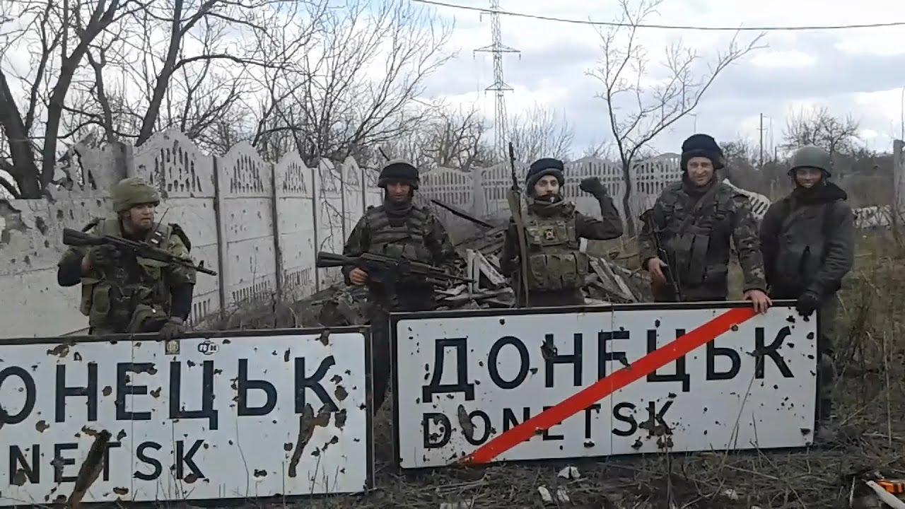 Указатели Донецка ОУН