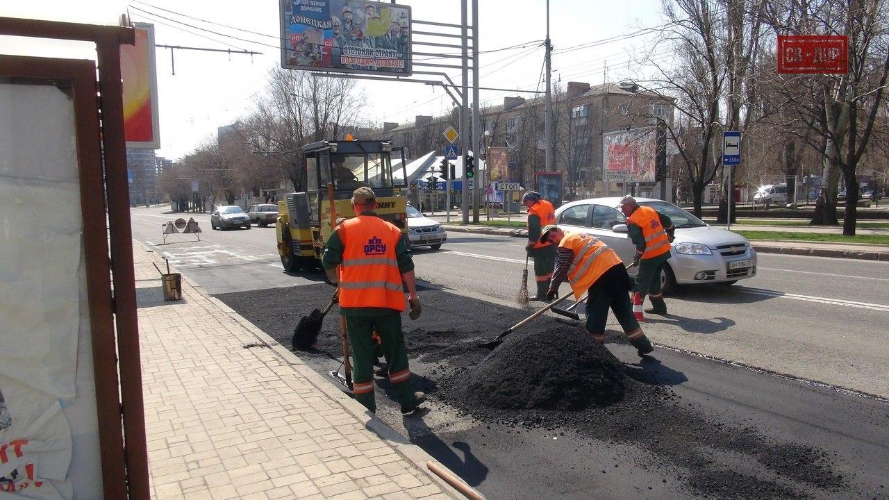 Чинят дороги в Донецке