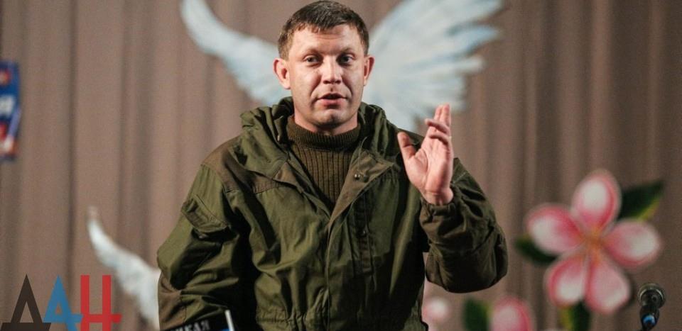 Выступление Александра Захарченко на Пасху