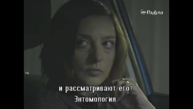 Сериал Ячейка Гординых 3 серия [vk.comkinofile]