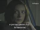 Сериал Ячейка Гординых 3 серия [vkkinofile]
