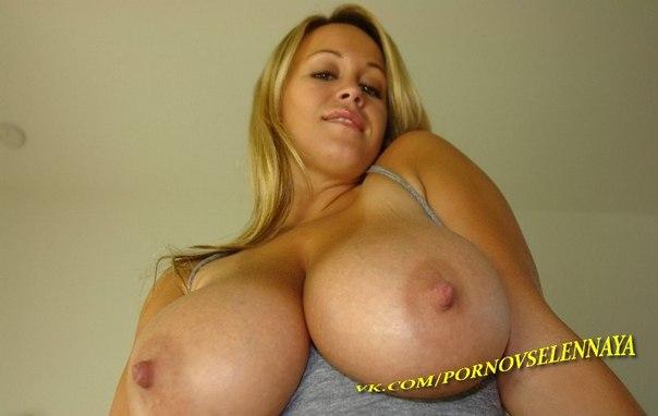 Проститутки с огромной грудью
