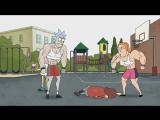 Рик и Саммер Против!!! (Рик и Морти Конец 9 серии)