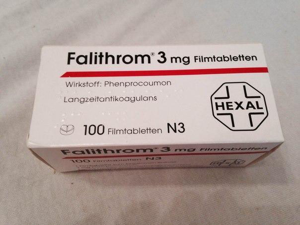 купить лекарства через интернет