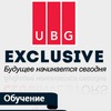 Компания UBG | Exclusive™ Бизнес