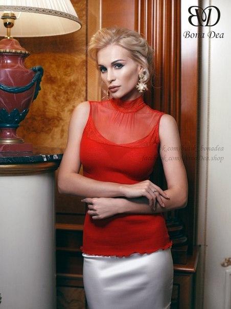 Платья Для Полных Женщин Купить Украина
