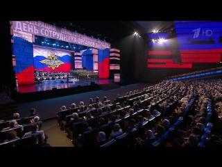 Денис Майданов - Флаг моего государства. Концерт День полиции России