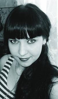 Екатерина Валентиновна