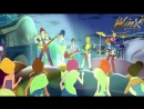 ВИНКС ЛУЧШИЕ ПЕСНИ - YouTube_0_1479502833981