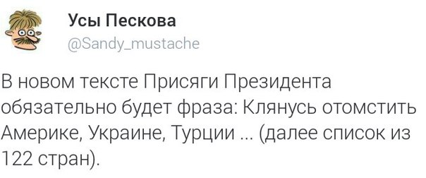 Боевики не пустили миссию ОБСЕ в Первомайск - Цензор.НЕТ 1272
