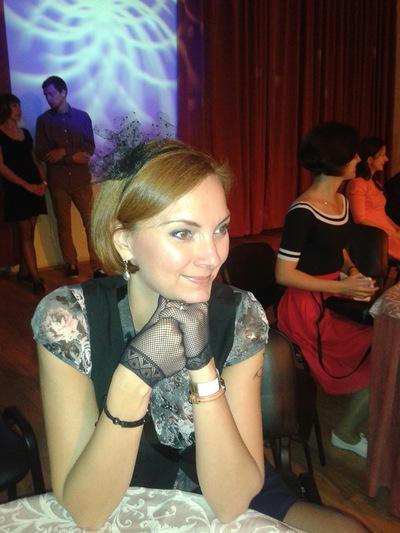 Елизавета Шлаганова