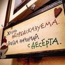 Светлана Макароваестьмакарова фото #28
