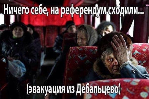 Порошенко продолжает поддерживать закон об особом статусе Донбасса, - Керри - Цензор.НЕТ 5910