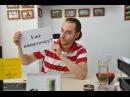 Как заварить китайский чай. Видео-лекция от Григория Потемкина