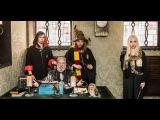 Квесты в реальности iLocked - квест Гарри и последний крестраж