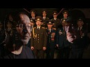 Хор Русской Армии Помни Блокада Ленинграда рок баллада