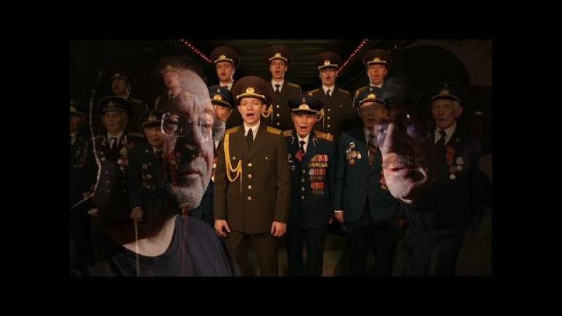Хор Русской Армии - Помни (Блокада Ленинграда) рок-баллада