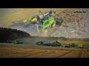 5 JD T670 HM auf Hektar Jagd in Thüringen