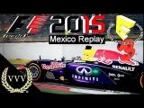 F1 2015 Mexico Replay E3 2015