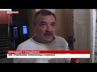 5 летний ребенок, раненный при обстреле Славянска, умер в больнице