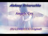 Aleksey Krivoruchko - Angels Cry (Dj GAMBIT(UA) Original)