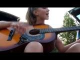 БУМБОКС - ВАХТЁРАМ  Девушка с гитарой