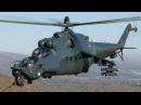 Ми-24. Винтокрылый боец. История продолжается 2/2