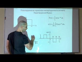 Лекція 3. Тема 1.20.2. Представлення сигналу в часовій та частотній областях (продовження).