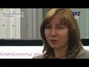 Лекция ВГУ Видеоимиджмейкинг ч 4 Шестерина А М зав кафедрой ТВ и радиожурналистики