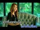 thai song - ying nitikran - hai sun tai dee keur