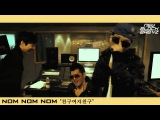 PLAN - G MV  (Nom Nom Nom) Intro + My Friend's Girlfriend