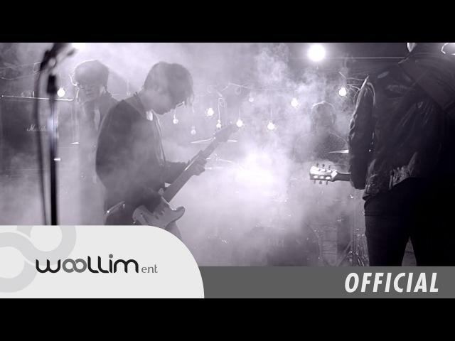 넬 NELL Star Shell Official MV