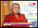 Interview avec Catherine Deneuve (Интервью с Катрин Денев)