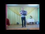 Папа играет на гармони, исполняет свою песню...